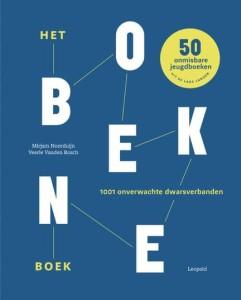 het-boekenboek-veerle-van-den-bosch